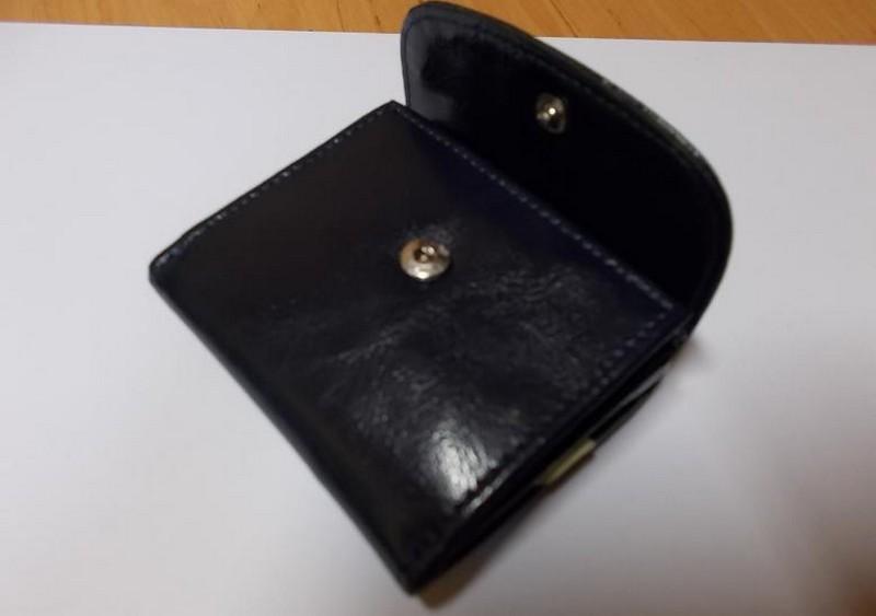 Przywłaszczył znaleziony portfel z gotówką