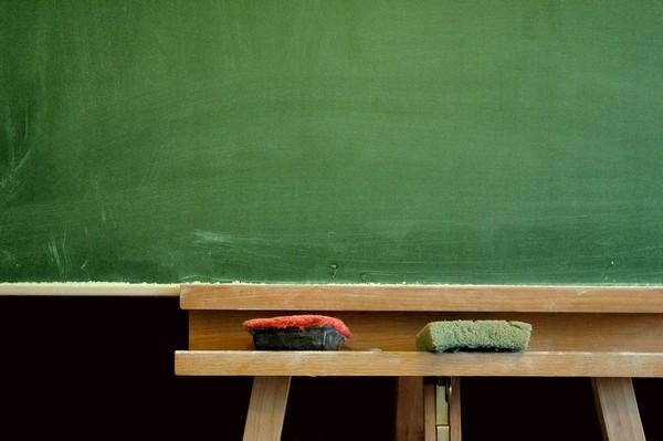 Nauczyciele strajkują